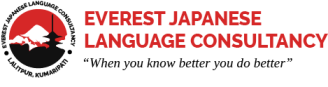 everest-japanese-logo-official